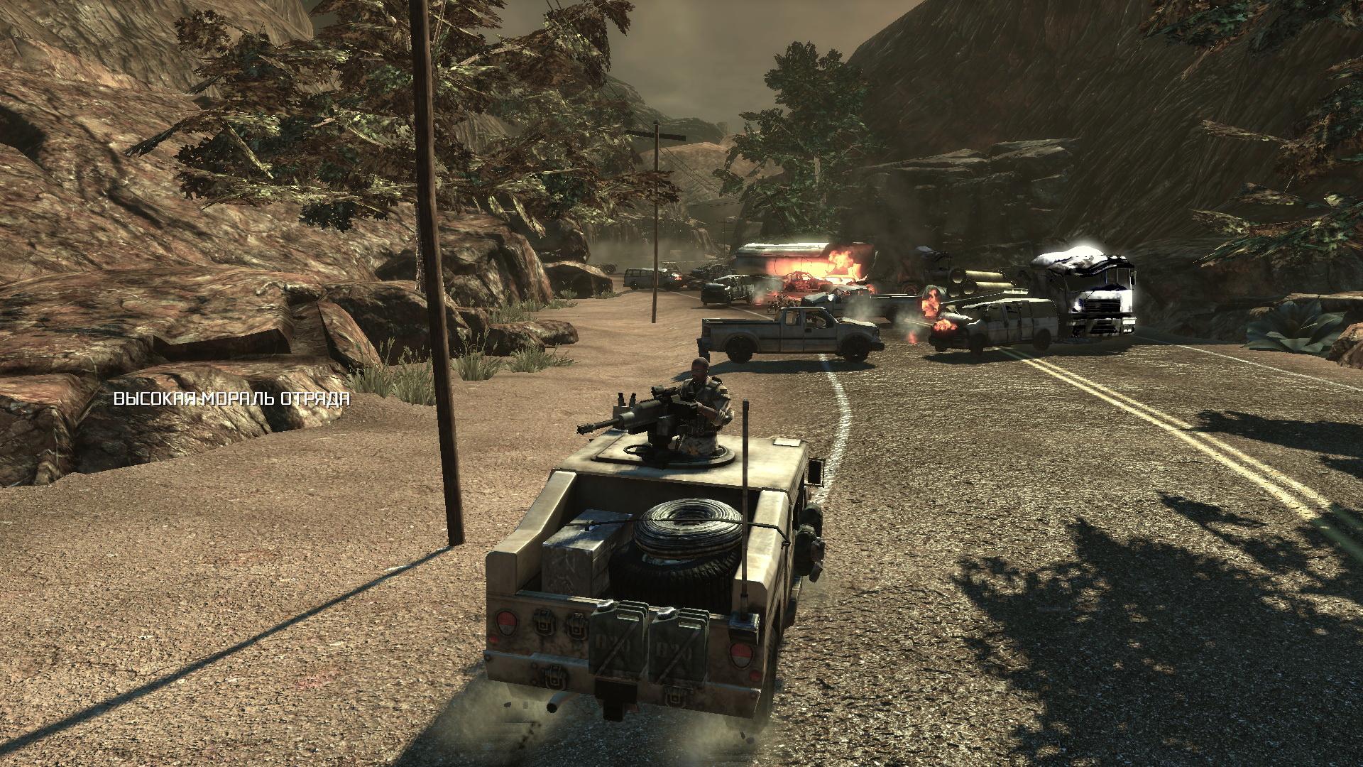 Арт к игре BlackSite: Area 51