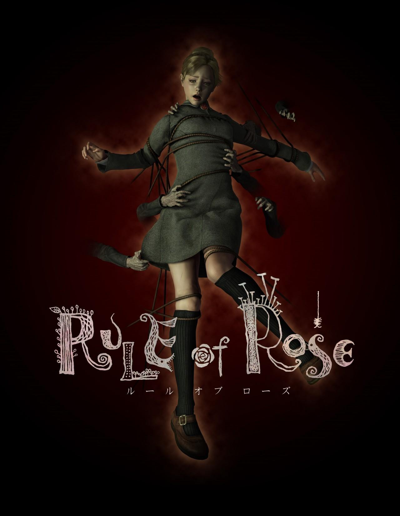 Арт к игре Rule of Rose