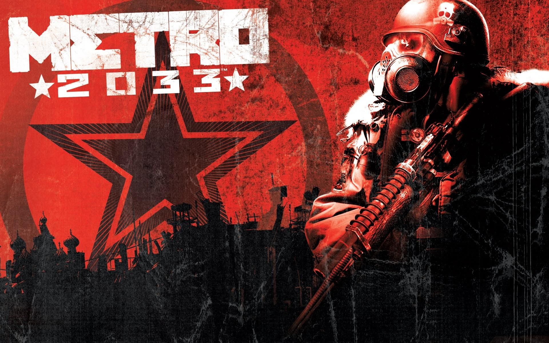 Арт к игре Metro 2033