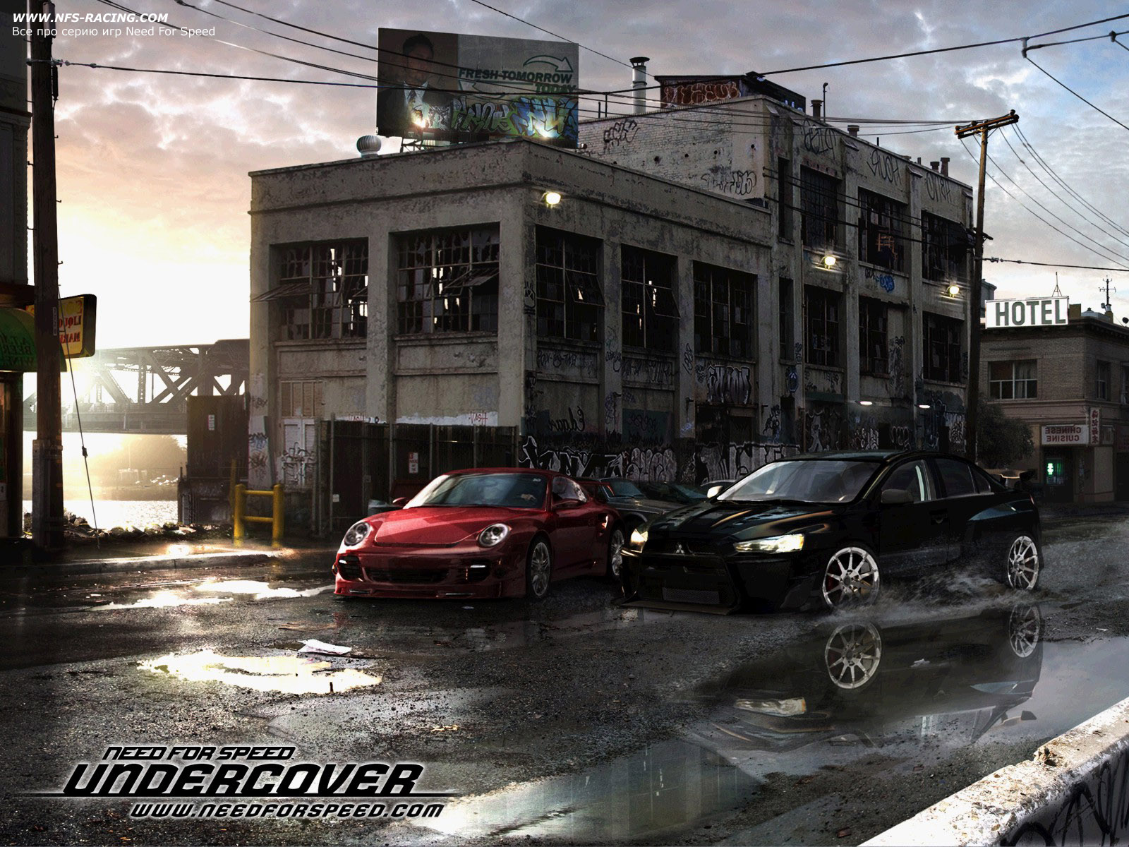 Арт к игре Need for Speed: Undercover