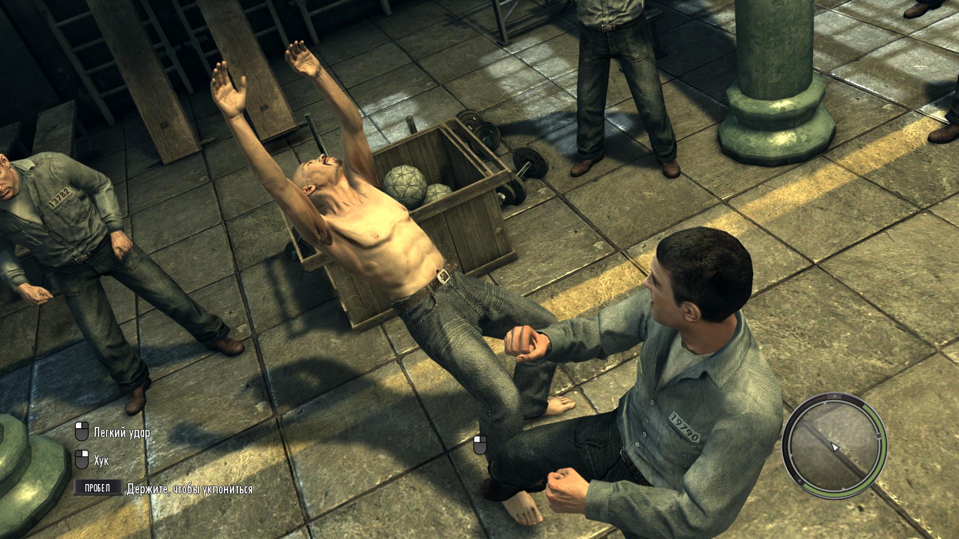 Арт к игре Mafia II