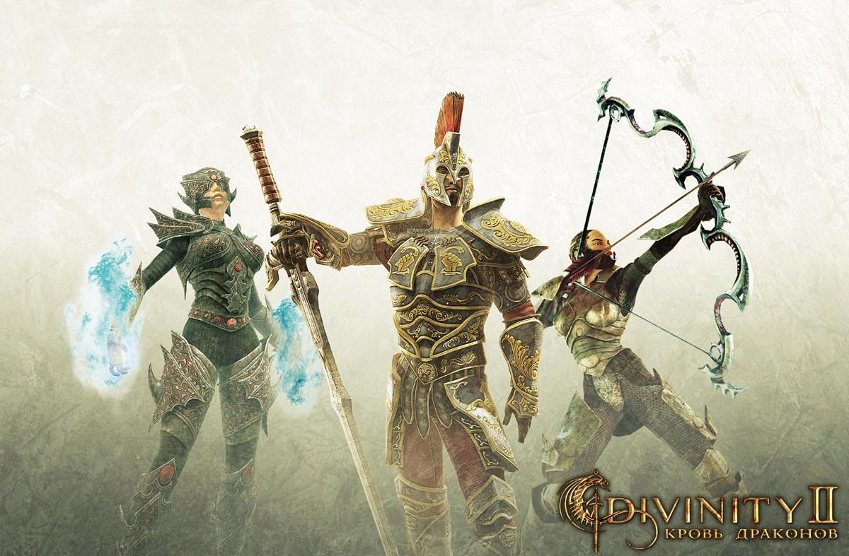 Арт к игре Divinity II: Ego Draconis