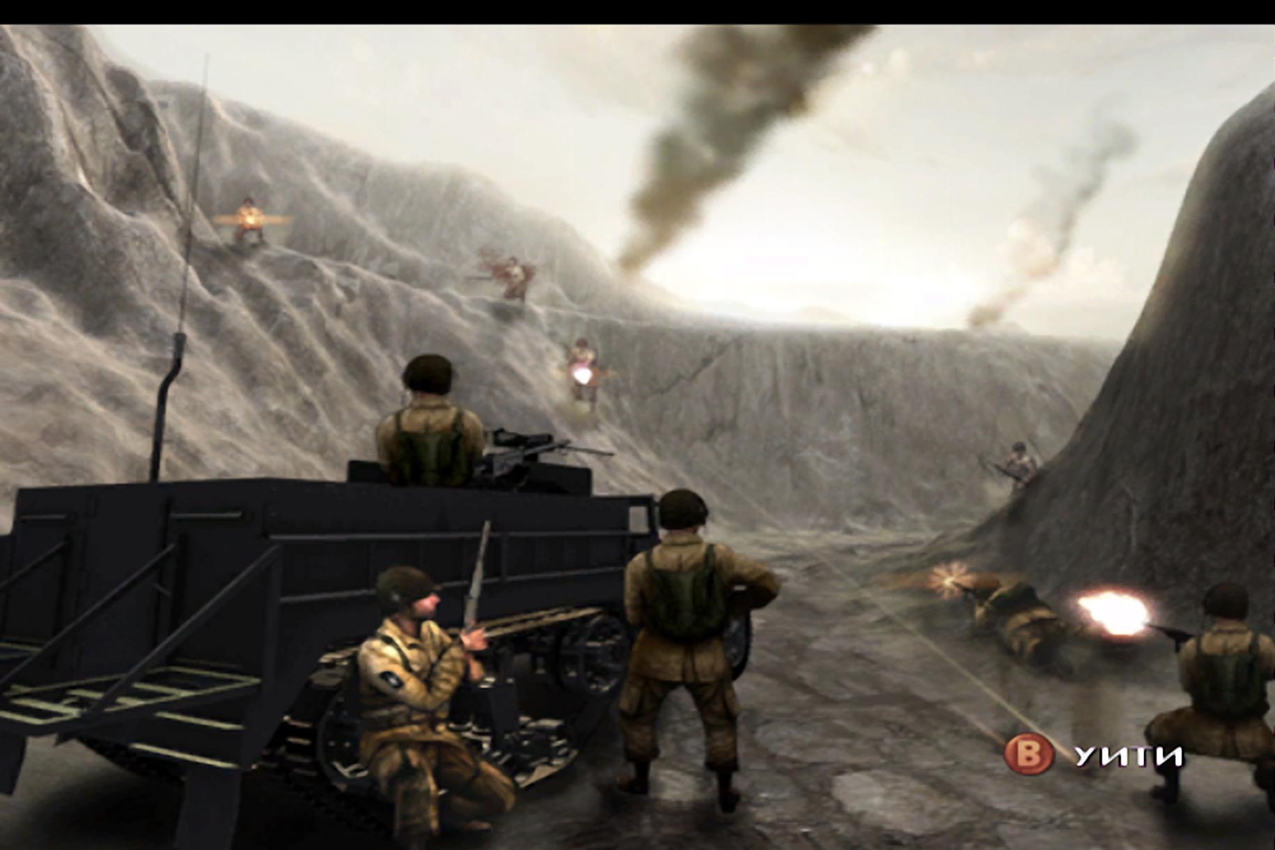 Арт к игре Call of Duty 2: Big Red One