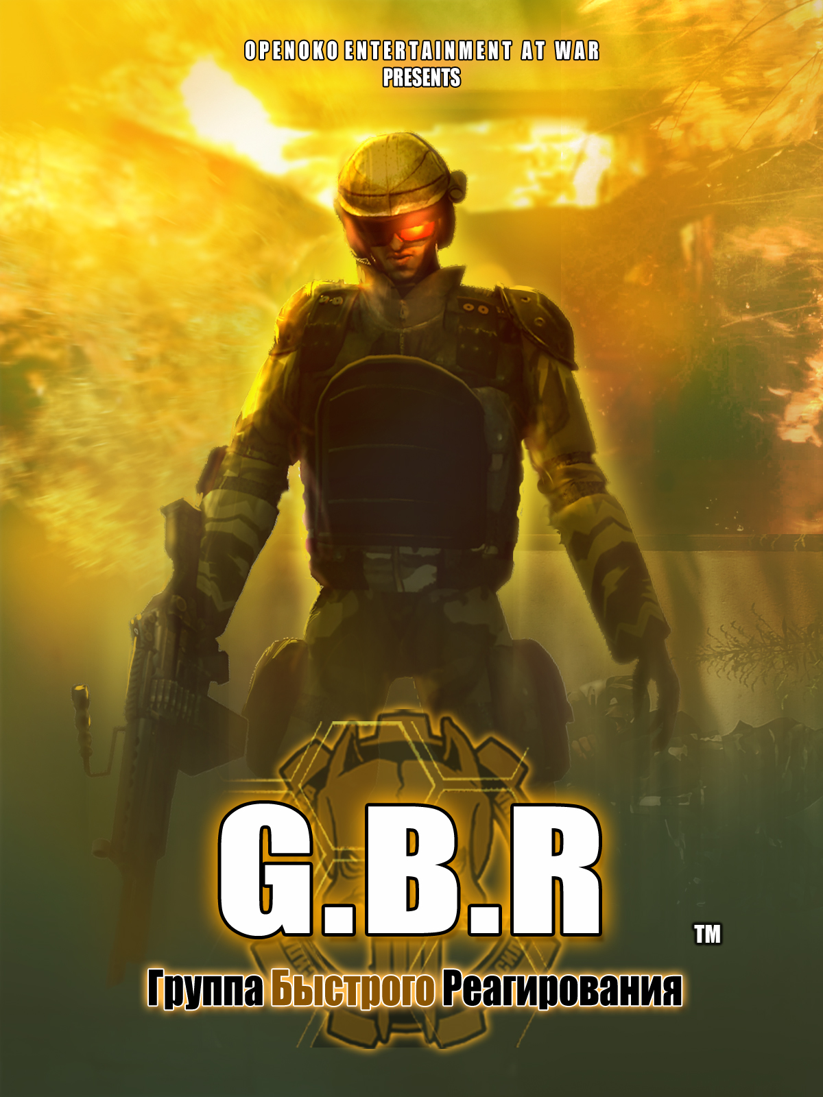 Арт к игре GBR: Special Commando Unit