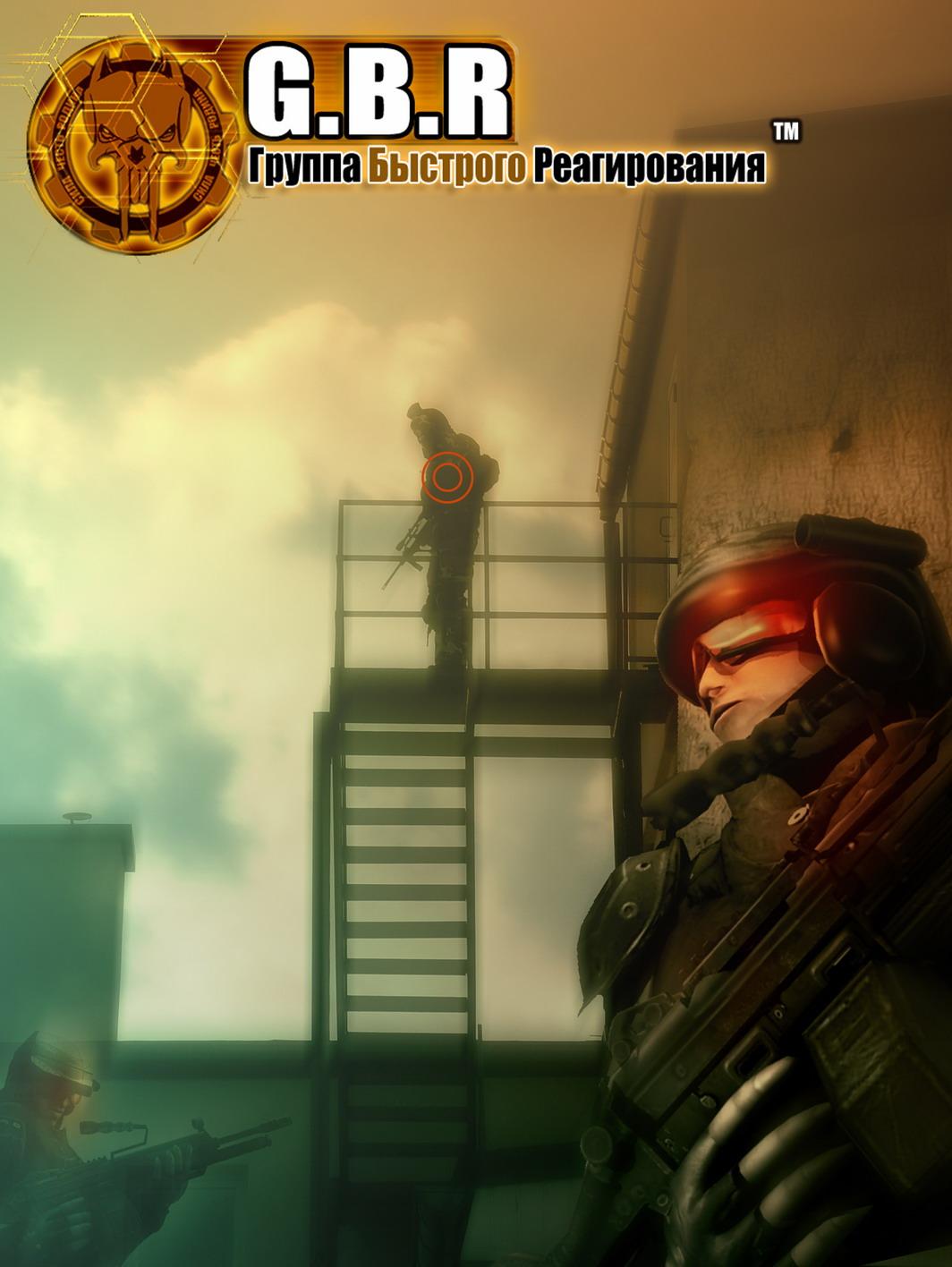Арт к игре G.B.R.: Special Commando Unit