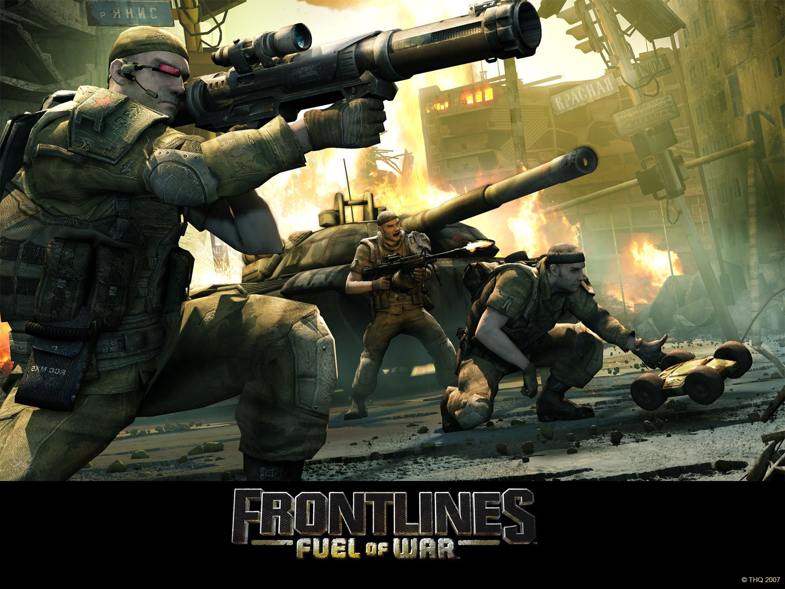 Арт к игре Frontlines: Fuel of War