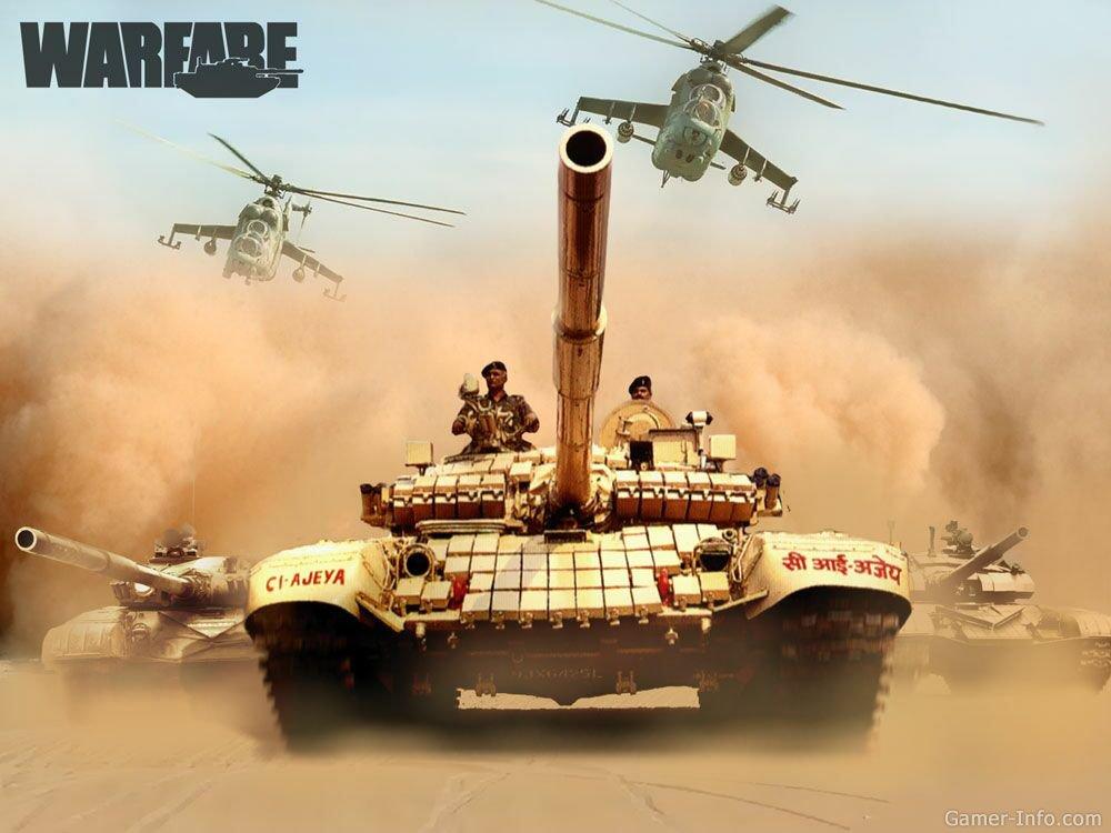 Арт к игре Warfare