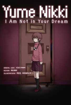 Yume Nikki: Dream Diary