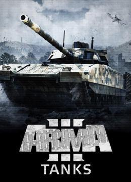 ArmA 3: Tanks