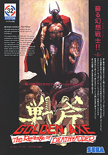 Golden Axe: The Revenge of Death Adder
