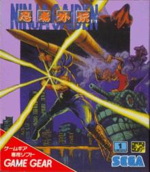 Ninja Gaiden 1991