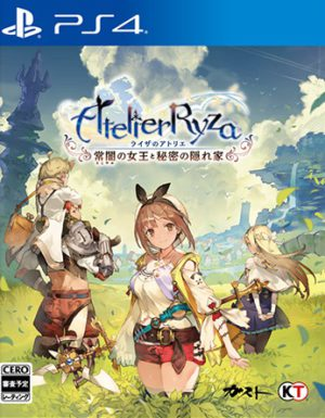 Atelier Ryza: Ever Darkness and the Secret Hideout Secures