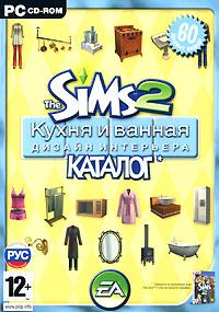 The Sims 2: Kitchen and Bath Interior Design Stuff