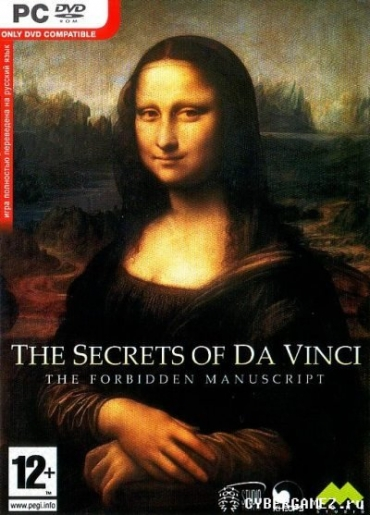 The Secrets of Da Vinci: The Forbidden Manuscript