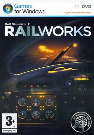 RailWorks 2