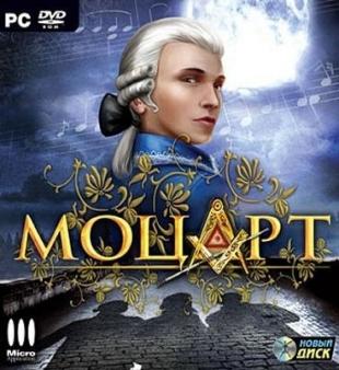 Mozart: The Conspirators of Prague