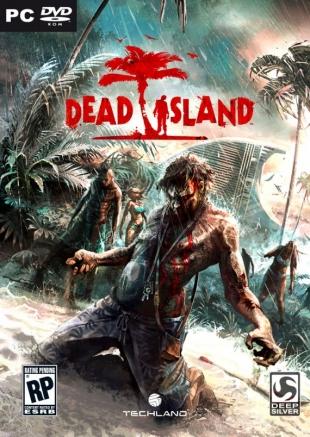 Коды на Dead Island на Оружие