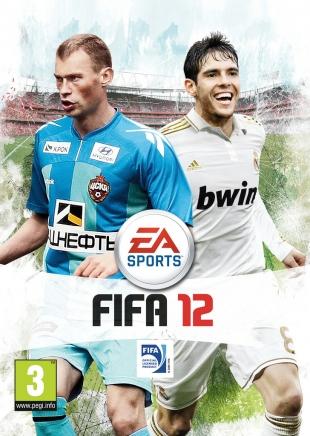8 улучшений FIFA 12, которые выведут игру на новый уровень!