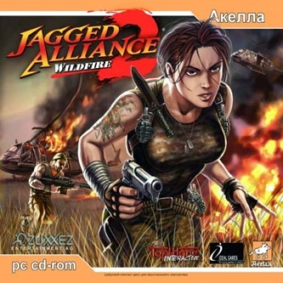 Jagged Alliance 2: Wildfire