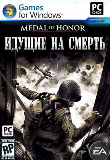 Medal of Honor - Going to death