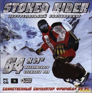 Stoked Rider