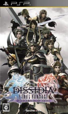 Dissidia Final Fantasy: Universal Tuning
