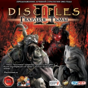 Disciples 2: Servants of the Dark