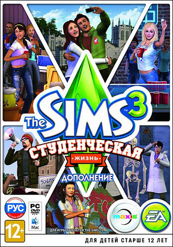 The Sims 3: University Life