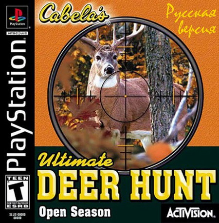 Cabela's Ultimate Deer Hunt - Open Season