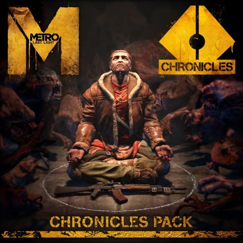 Metro: Last Light - Chronicles Pack
