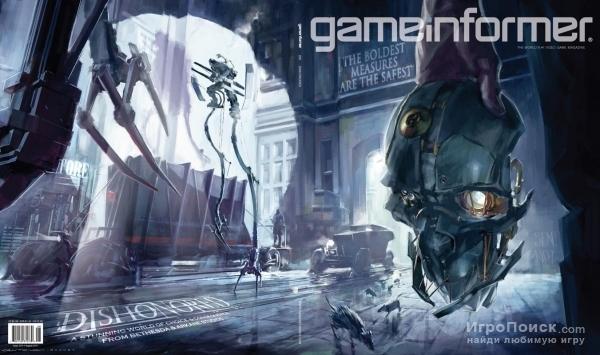 Первая информация и первый скриншот Dishonored