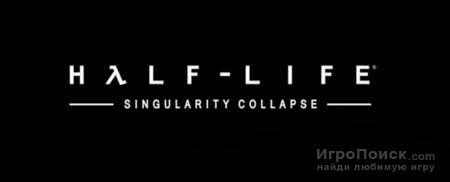 Half-Life: Singularity Collapse