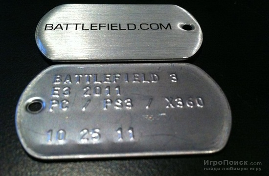 Battlefield 3 - Лицом к лицу с врагом