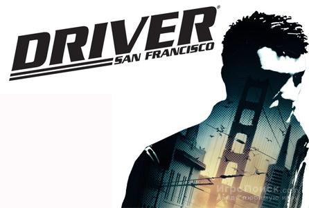 PC-версия Driver: San Francisco отложена