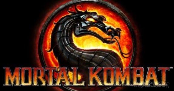 Создатели Mortal Kombat задумываются о продолжении