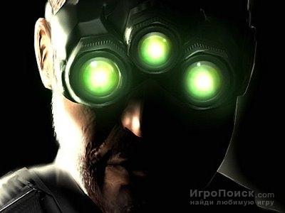 Следующая часть Splinter Cell выйдет в 2012 году