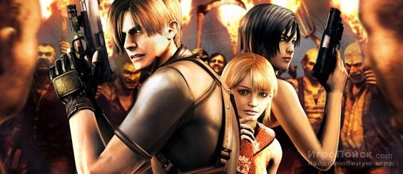 Новый геймплей Resident Evil 4 HD