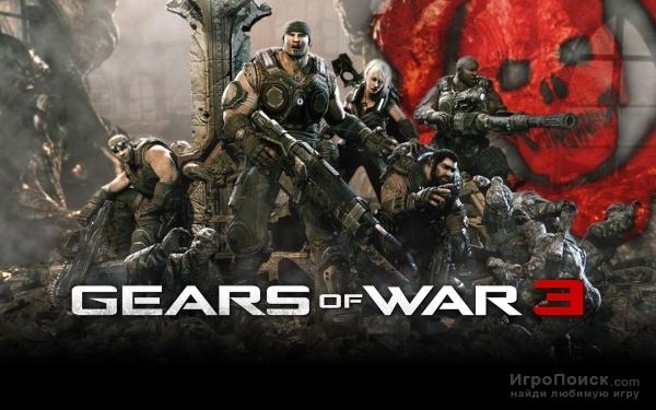В интернет просочилась полноценная версия игры Gears of War 3