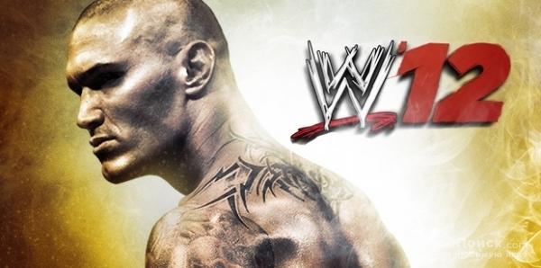 WWE 12 Inside the Ring  Новое геймплэйное видео