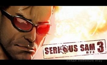 Serious Sam 3 отложен до ноября