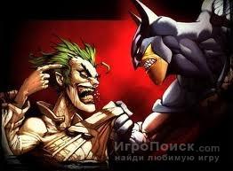 "Batman: Arkham City ""Встреча заклятых врагов"""