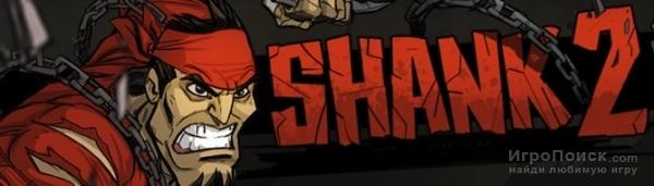 EA Partners анонсировала Shank 2