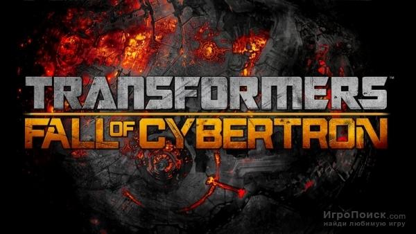 Тизер Transformers: Fall of Cybertron
