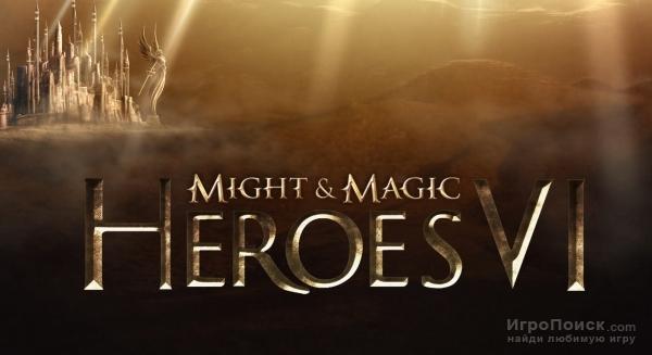 Обзор Might & Magic: Heroes VI