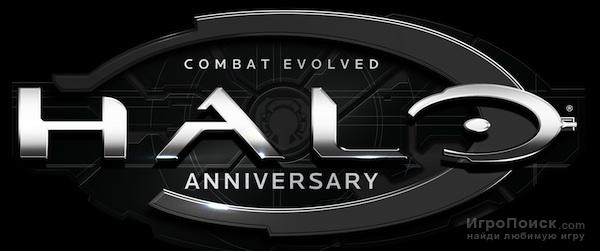 Halo: Combat Evolved Anniversary: Вступительный ролик