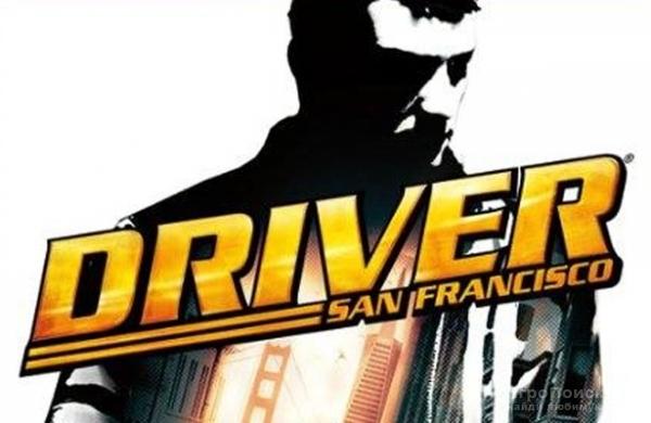 """Driver: San-Francisco"".Обзор"