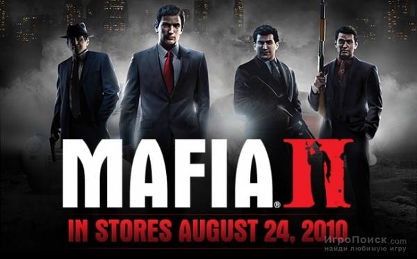 """Прохождение игры """"Mafia II"""""""
