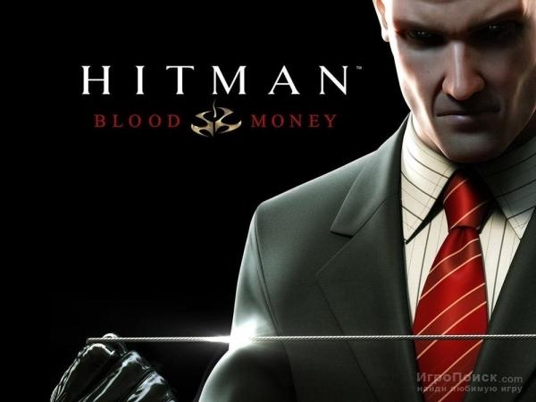 """Прохождение игры """"Hitman: Blood Money"""""""