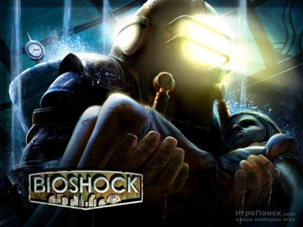 Фильма по мотивам игры BioShock не будет