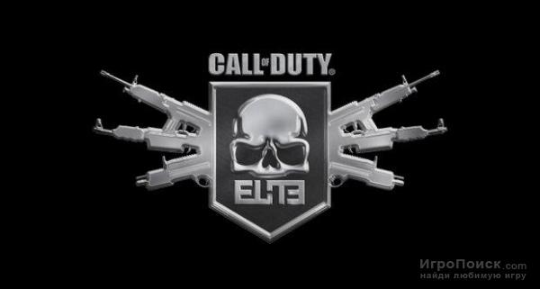 Новый трейлер Call of Duty Elite